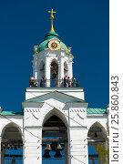 Купить «Belfry tower of the Spaso-Preobrazhensky Monastery. Yaroslavl, Russia.», фото № 25860843, снято 8 мая 2016 г. (c) Юрий Дмитриенко / Фотобанк Лори