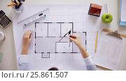 Купить «woman with blueprint, ruler and dividers at office», видеоролик № 25861507, снято 23 марта 2017 г. (c) Syda Productions / Фотобанк Лори