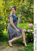 Портрет красивой девушки с удивленным взглядом. Стоковое фото, фотограф Юрий Морозов / Фотобанк Лори