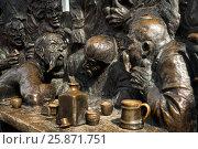 Купить «Памятник Запорожцы пишут письмо турецкому султану в Краснодаре», фото № 25871751, снято 29 марта 2020 г. (c) Денис Черкашин / Фотобанк Лори