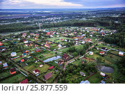 Купить «Aerial photo of agricultural russian village», фото № 25877559, снято 20 июля 2018 г. (c) Ирина Мойсеева / Фотобанк Лори