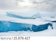 Купить «Пейзаж с торосами на Байкале», фото № 25878427, снято 19 октября 2018 г. (c) Овчинникова Ирина / Фотобанк Лори