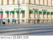 """Купить «Отделение """"Сбербанка"""" на Невском проспекте в Санкт-Петербурге», фото № 25881535, снято 15 июля 2015 г. (c) Сергей Дубров / Фотобанк Лори"""