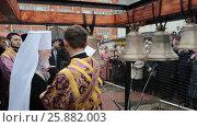 Купить «Митрополит Ювеналий совершил освящение новых колоколов, город Домодедово», эксклюзивный видеоролик № 25882003, снято 2 апреля 2017 г. (c) Дмитрий Неумоин / Фотобанк Лори