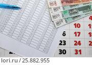 Купить «График погашения кредита, календарь и деньги», фото № 25882955, снято 8 декабря 2015 г. (c) Бурухин Никита Юрьевич / Фотобанк Лори