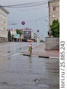 Купить «Брянск. Проспект Ленина. Женщина под зонтом в дождливый день стоит у пешеходного перехода», эксклюзивное фото № 25885243, снято 28 мая 2016 г. (c) Илюхина Наталья / Фотобанк Лори