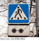 """Дорожный знак """"Слепые пешеходы"""" Стоковое фото, фотограф Игорь Новиков / Фотобанк Лори"""