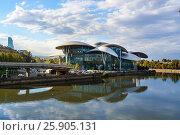 Купить «Public Service Hall in Tbilisi Georgia», фото № 25905131, снято 22 сентября 2016 г. (c) Elena Odareeva / Фотобанк Лори
