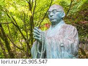 Купить «Outdoor Statue Of Monk in Daishoin temple area, Miyajima cho, Hiroshima Prefecture, Japan», фото № 25905547, снято 20 сентября 2018 г. (c) BE&W Photo / Фотобанк Лори