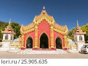 Купить «Kaunghmudaw Pagoda, Yaza Mani Sula Kaunghmudaw is a large pagoda on the northwestern outskirts of Sagaing in central Myanmar (Burma)», фото № 25905635, снято 27 мая 2019 г. (c) BE&W Photo / Фотобанк Лори