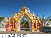 Купить «Entrance gate, Tipitaka chedis or stupas, Kuthodaw Paya, temple complex in Mandalay, Myanmar, Asia», фото № 25905671, снято 16 февраля 2020 г. (c) BE&W Photo / Фотобанк Лори