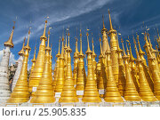 Купить «Golden stupas, Shwe Inn Thein Paya, Inthein, Inle Lake, Myanmar», фото № 25905835, снято 17 февраля 2020 г. (c) BE&W Photo / Фотобанк Лори