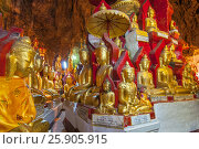 Купить «These caves are Buddhist shrines where thousands of Buddha images have been consecrated for worship over the centuries in Pindaya, Myanmar», фото № 25905915, снято 25 сентября 2018 г. (c) BE&W Photo / Фотобанк Лори