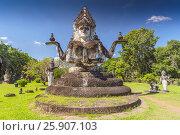 Купить «Buddha statue in the Buddha Park, Xieng Khouan, Vientiane, Laos, Indochina, Asia», фото № 25907103, снято 25 мая 2019 г. (c) BE&W Photo / Фотобанк Лори
