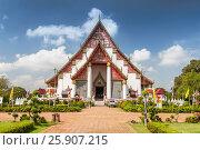 Купить «Vihara Phra Mongkhon Bophit at Ayutthaya province of Thailand», фото № 25907215, снято 16 октября 2018 г. (c) BE&W Photo / Фотобанк Лори