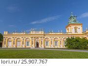Купить «Front view of Wilanow Royal Palace. The palace was built in the years 1681-1696 for King Jan III Sobieski. Warsaw, Poland.», фото № 25907767, снято 26 марта 2019 г. (c) BE&W Photo / Фотобанк Лори