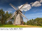 Купить «Original windmill from 19th century, dutch type The Folk Architecture Museum and Ethnographic Park in Olsztynek, Poland», фото № 25907791, снято 23 августа 2019 г. (c) BE&W Photo / Фотобанк Лори