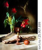 Пасхальный натюрморт. Стоковое фото, фотограф Ясевич Светлана / Фотобанк Лори