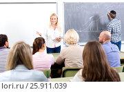 Купить «Coaches and students at business training», фото № 25911039, снято 17 октября 2018 г. (c) Яков Филимонов / Фотобанк Лори