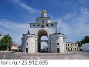 Купить «Золотые ворота», фото № 25912695, снято 18 мая 2013 г. (c) Павел Москаленко / Фотобанк Лори