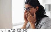 Купить «businesswoman rubbing tired eyes at office», видеоролик № 25925343, снято 16 марта 2017 г. (c) Syda Productions / Фотобанк Лори