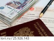 Купить «Российский паспорт и бумажные купюры лежат на нотариально заверенном завещании у нотариуса», эксклюзивное фото № 25926143, снято 27 марта 2017 г. (c) Игорь Низов / Фотобанк Лори