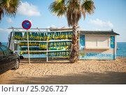 Купить «Точка проката снаряжения на пляже», фото № 25926727, снято 8 сентября 2016 г. (c) Александр Овчинников / Фотобанк Лори