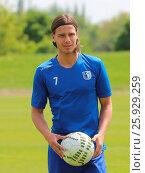 Купить «Tobias Schwede (Testspieler 1.FC Magdeburg) während des Trainings», фото № 25929259, снято 26 марта 2019 г. (c) age Fotostock / Фотобанк Лори