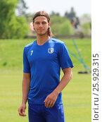 Купить «Tobias Schwede (Testspieler 1.FC Magdeburg) während des Trainings», фото № 25929315, снято 26 марта 2019 г. (c) age Fotostock / Фотобанк Лори