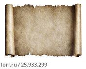 Купить «Old manusript scroll or parchment», фото № 25933299, снято 16 марта 2012 г. (c) Андрей Кузьмин / Фотобанк Лори
