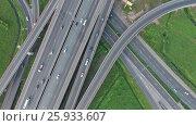 Купить «Aerial view on modern road junction», видеоролик № 25933607, снято 26 марта 2017 г. (c) Михаил Коханчиков / Фотобанк Лори