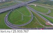 Купить «Aerial view on modern road junction», видеоролик № 25933767, снято 26 марта 2017 г. (c) Михаил Коханчиков / Фотобанк Лори