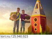 Children in astronauts costumes. Стоковое фото, фотограф Константин Юганов / Фотобанк Лори