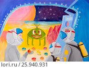 """Купить «Детский рисунок гуашью """"Улыбка с далёкой планеты""""», иллюстрация № 25940931 (c) V.Ivantsov / Фотобанк Лори"""