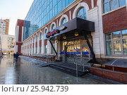 """Купить «Отель """"Hampton"""". Самара», фото № 25942739, снято 24 марта 2017 г. (c) Акиньшин Владимир / Фотобанк Лори"""