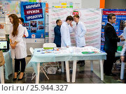 Медицинский форум - выставка (2017 год). Редакционное фото, фотограф Сергей Тагиров / Фотобанк Лори