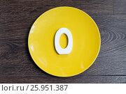 Купить «The number zero on a yellow plate», фото № 25951387, снято 23 марта 2017 г. (c) Григорий Алехин / Фотобанк Лори