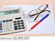 Купить «Электронный калькулятор и двухцветный карандаш с очками лежат на счёте-фактуре», фото № 25955531, снято 11 апреля 2017 г. (c) Максим Мицун / Фотобанк Лори