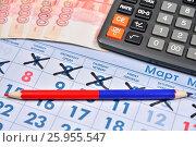 Купить «Электронный калькулятор, красно-синий карандаш и банкноты пять тысяч рублей лежат на календаре с праздничным днём 8 Марта», фото № 25955547, снято 11 апреля 2017 г. (c) Максим Мицун / Фотобанк Лори
