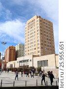 Higher education in Bolivia - UMSA University - UNIVERSIDAD MAYOR DE SAN ANDRES - and the Student`s Square in La Paz (2017 год). Редакционное фото, фотограф Жукова Юлия / Фотобанк Лори