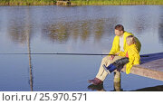 Купить «Father and son fishing outdoors», видеоролик № 25970571, снято 23 ноября 2019 г. (c) Raev Denis / Фотобанк Лори