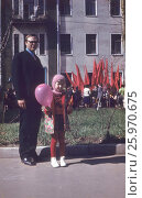 1976 год, Первомай, Москва. Счастливое детство. Папа и дочка на первомайской демонстрации. Редакционное фото, фотограф Наталия Преображенская / Фотобанк Лори
