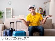 Family preparing the vacation trip. Стоковое фото, фотограф Elnur / Фотобанк Лори