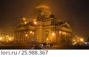 Исаакиевский собор  туманной мартовской ночью. Санкт-Петербург (2017 год). Стоковое видео, видеограф Виктор Карасев / Фотобанк Лори