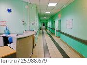 Интерьер московской городской больницы (2016 год). Стоковое фото, фотограф Елена Коромыслова / Фотобанк Лори