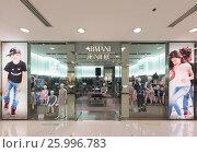 Купить «Armani junior childrens clothing store in Ocean Terminal, Hong Kong», фото № 25996783, снято 16 марта 2017 г. (c) Александр Подшивалов / Фотобанк Лори