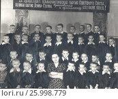 Купить «Групповой портрет школьного класса 1 сентября, СССР», фото № 25998779, снято 22 ноября 2019 г. (c) Retro / Фотобанк Лори