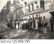 Купить «Пионерский отряд. Летний отдых в СССР», фото № 25998795, снято 19 сентября 2019 г. (c) Retro / Фотобанк Лори