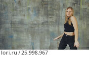 Купить «Beautiful blond hair girl dancing hiphop on the gray wall. Slow motion shooting. Actively works with hands.», видеоролик № 25998967, снято 14 апреля 2017 г. (c) Mikhail Davidovich / Фотобанк Лори