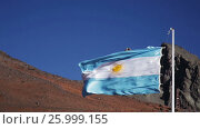Купить «The national flag of Argentina waving on the strong wind in the blue sky in summer day», видеоролик № 25999155, снято 22 марта 2017 г. (c) Яков Филимонов / Фотобанк Лори